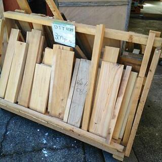 DIYで木材お安く