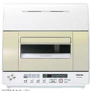 差し上げます。『故障中、東芝食器洗浄機dws-600b』
