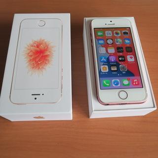 Apple iPhone SE 第1世代 64GB SIMフリー...