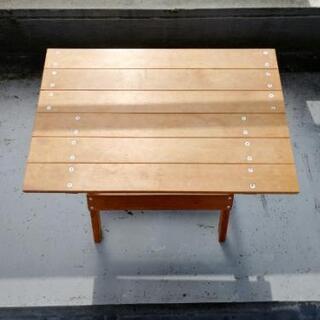 【募集終了】折りたたみテーブル 木製