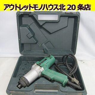 ☆ 日立 インパクトレンチ WH14 電動工具 HITACHI ...