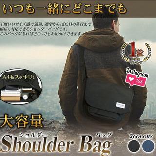 【ネット決済】ジモティー特別価格 ショルダーバッグ