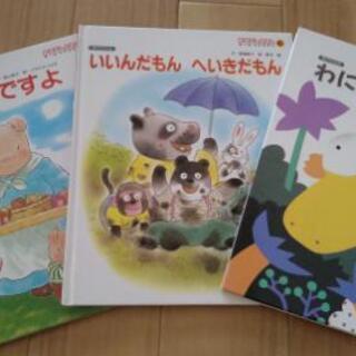 絵本5冊(個別可)