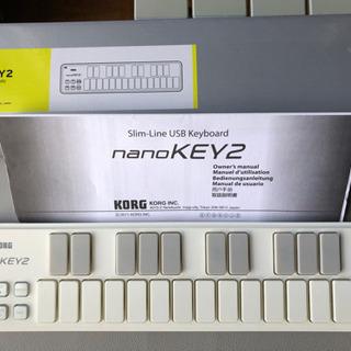 【KORG】USBキーボード