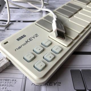 【決まりました】USBキーボード − 岩手県