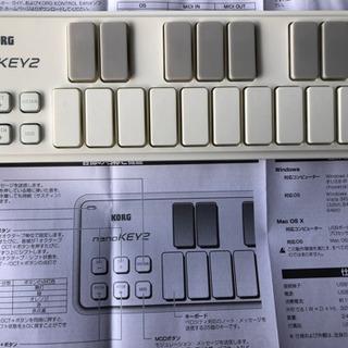 【決まりました】USBキーボード - 楽器