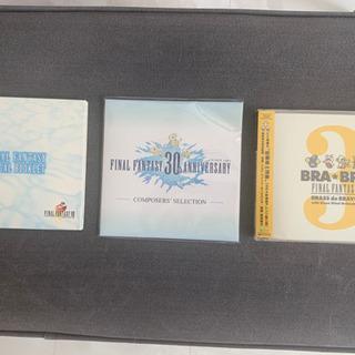 Final Fantasy3つセット
