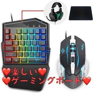 【ネット決済・配送可】ゲーミングキーボードとゲーミンク...