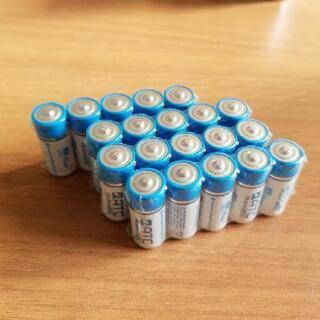 【ネット決済】単5のアルカリ乾電池 20本