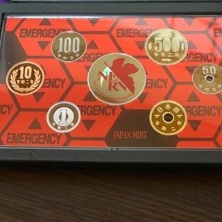 エヴァンゲリオン2020プルーフ貨幣セット - 売ります・あげます