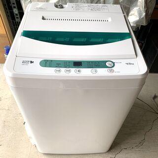 一人暮らしに最適!高年式 全自動洗濯機 4.5㎏ YAMADA ...