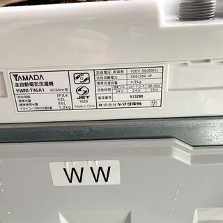 一人暮らしに最適!高年式 全自動洗濯機 4.5㎏ YAMADA YWM-T45A1 2017年製 ステンレス槽 単身用 中古  - 売ります・あげます