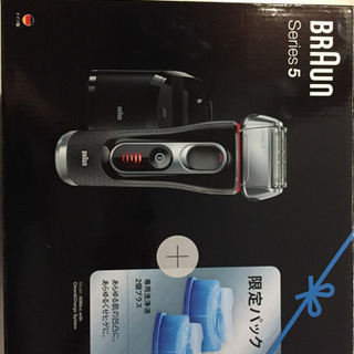 BRAUN Series5