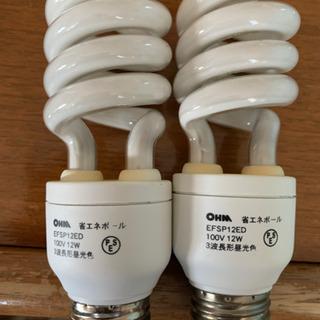 OHM電機スパイラル蛍光灯