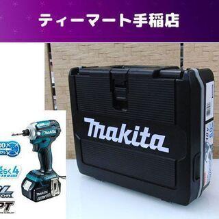 新品 makita マキタ 18V 充電式インパクトドライバ 6...