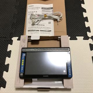 【ネット決済】デジタル英会話学習機 XDR-S1 英語学習