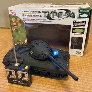 京商 陸上自衛隊74式戦車 ラジコン中古品