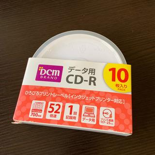 データ用 CD-R 700MB 10枚【未開封】の画像