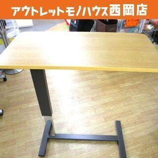 ニトリ 昇降サイドテーブル ベッドテーブル 自在キャスター付き ...
