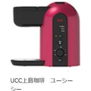 UCCコーヒー 専用カプセル式コーヒーメーカー「エコポッド ペリ...