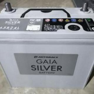 【値下げします】自動車12Vバッテリー≪新古品≫