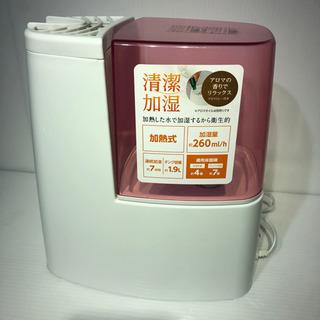 #4201 アイリスオーヤマ 加熱式加湿器 SHM-260D-P