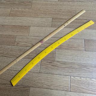 値下げ 和裁用 竹尺
