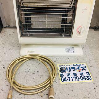 リンナイ R-613PMSⅢ-402 ガスストーブ【リライズ野田...