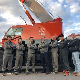 【募集】機械器具据付技能者、トラックドライバー、移動式クレーンオ...