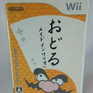Wiiソフト【おどるメイドインワリオ】動作確認済