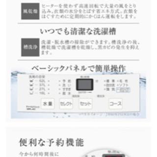 洗濯機 maxzen JP60WP01 6kg 2020年製