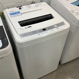 全自動洗濯機 LIMLIGHT 4.5kg RHT-045W 2...