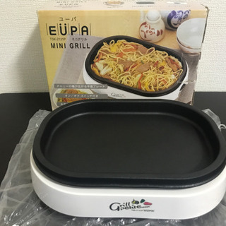 新品 未使用 格安 500円  EUPA  ミニグリル T…