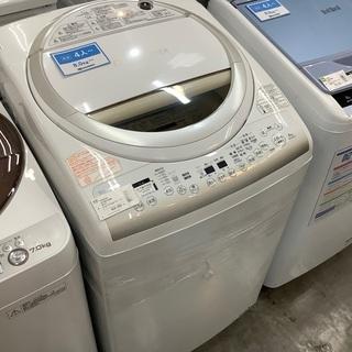 全自動洗濯機 TOSHIBA 8.0kg AW-8V2 2014年製