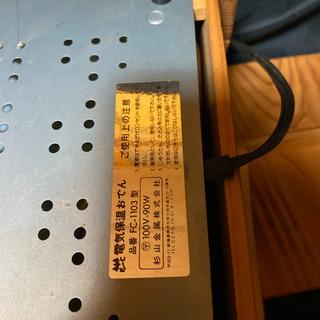 おでん鍋 角形 仕切り付 電気保温式 FC1103形