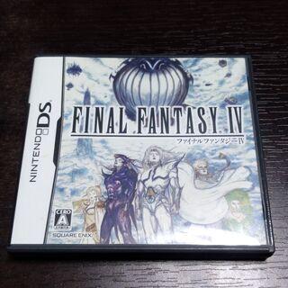 DS ファイナルファンタジー4