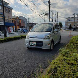★★支払い総額7.8万円(圏内に限り) 車検令和3年12月…