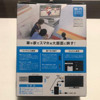 【ネット決済・配送可】ワイヤレスレシーバー