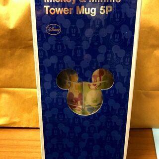 【未使用品】ミッキー&ミニー タワーマグカップ 5個