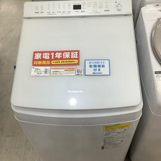 安心の一年保証付き!!Panasonic(パナソニック)8.0k...