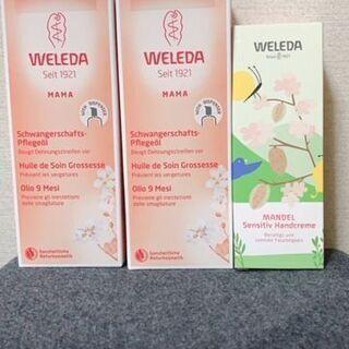 新品/正規品 ヴェレダ ボディオイル2個&ハンドクリーム1個セット