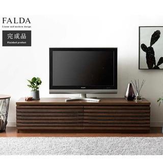 テレビボード FALDA〔ファルダ〕 幅150タイプ  ウォルナ...