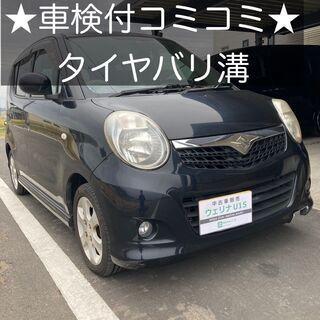 総額7.9万円★スマートキー★タイヤバリ溝★人気グレード★Tチェ...