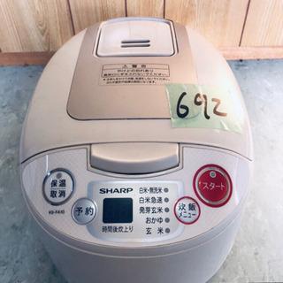 692番 SHARP✨ジャー炊飯器✨KS-FA10-C‼️