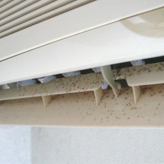 ⑦ エアコンクリーニング: エアコン修理:エアコンガスチャージ