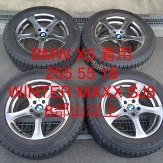255 55 18 ウィンターマックス SJ8 BMW X…