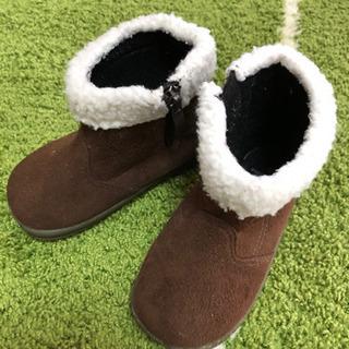 子供用 ブーツ 15センチ