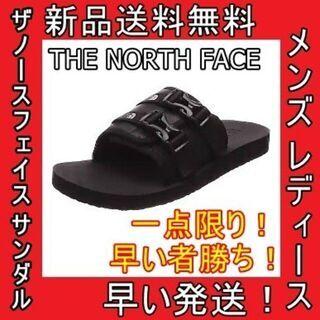 【ネット決済・配送可】訳あり品 ノースフェイス サンダル Bas...