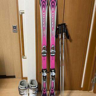 スキーセットレディース用