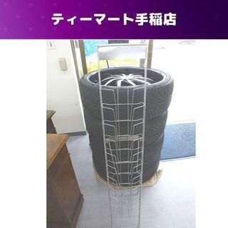 カタログスタンド 10段 フレーム 店舗用品 札幌市手稲区